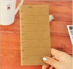 Stationery slitless portable this bookishness fashion small tsmip