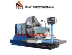 @ End CNC lathe