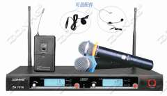 Infrared FM Wireless Handheld Microphone System