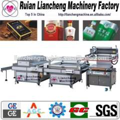 2014 Upgraded 4 color screen printing press
