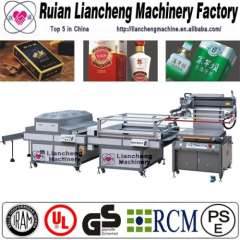 2014 Upgraded one color screen printing machine