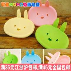 Cartoon momo rabbit soap box smiley soap box dish