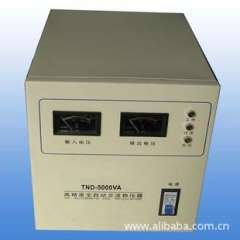 Single-phase 15, 20, 30KVA frequency stabilization power supply