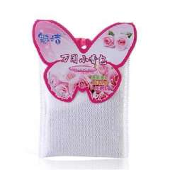 Charm Jie Universal sachet / Aroma package - rose scent ( 853 )