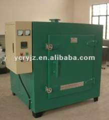 calcinating cleaning equipment supplier
