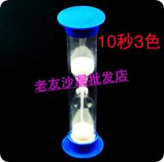 Hourglass table timer hourglass timer short hourglass timer
