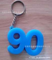 2013 new keychain | large number of sales | Welcome to build Oh | factory outlets | do not come is your loss