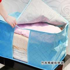 Multicolour bamboo non-woven perspective the smallquilts beightening storage bag 75l