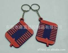 Fine chic fancy PVC Keychain, bright creative automotive silicone Keychain Korean version
