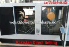Pakistan Direct Selling Silent Industrial Diesel Generator QUALITY & AFTER-SALES WARRANTY