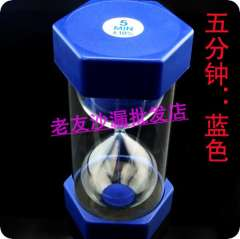 Hourglass hourglass timer tea set gift hourglass home gifts decoration