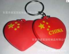 Guangdong factory Large supply Epoxy green PVC keychain | Cartoon Keychain | sample processing custom