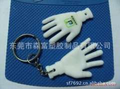 Advertising silicone keychain | key ring | Printing Company | Advertising LOGO