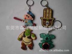 2012 the latest cartoon creative keychain, PVC exquisite Korean Keychain
