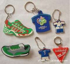 Low-cost factory direct Shelf Soft Keychain Soft PVC Keychain 2013 price large favorably