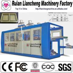 2014 Advanced used paper plate making machine