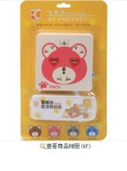 Electric power converters eye bear children | Children socket | safe | Rose | passionate youth