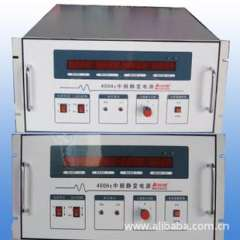 AF400-11003 / 11005/11006 single-phase frequency power supply