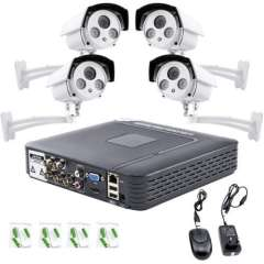 4CH 4Channel DVR 1200TVL Outdoor Home CCTV Surveillance Security Camera System