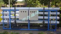 90 t / hr reverse osmosis unit