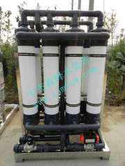 Ultrafiltration device