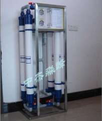 Ultrafiltration device, concentration and separation equipment