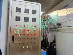 MBR sewage treatment equipment