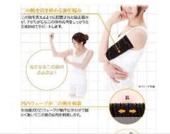 DOYEN spiral body sculpting pressurized cuff sleeve | thin arm sleeve | create the perfect arm A05-02-08