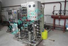Emulsion production line of water treatment equipment