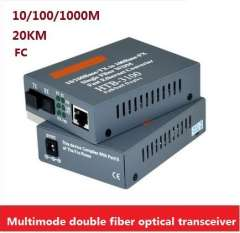 KU-GM03 The 2KM Gigabit multimode double fiber optical transceiver photoelectric converter