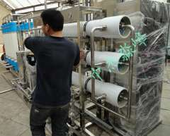 Integrated reverse osmosis system