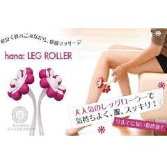 Up to celebrate flower shape leg fatigue relieve massage roller ( 7258 )