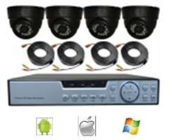 DIY 4CH H.264 Home Security Video Surveillance System