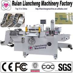 2014 hot sale automatic label cutting and folding machine