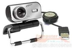 12Meg High Clear Clip-on PC Webcam with Photo Taking and Night V