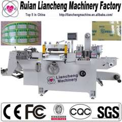 2014 hot sale adhesive labels cutting machine