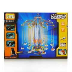Children's educational toys assembled Amusement Park | rotating swing | Electric assembly model | Toys