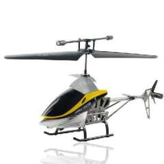 2.5 -aisle airplanes | Remote control aircraft | Digital coaxial RC helicopter model | Yellow