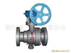 Seiichi fixed supply valve American Standard