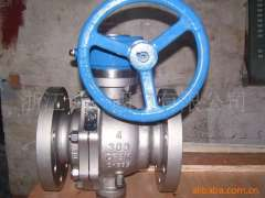 American Standard ball valve fixed