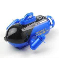 The latest mini models Toys | Remote submarine simulation model (49MHz) blue