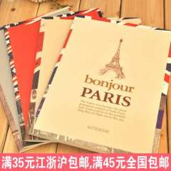 Korea stationery vintage small fresh notebook 16k soft notepad