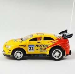 New toys | Mini models remote control car | Soap remote control car | Nissan car remote simulation model (40MHz) yellow 2016