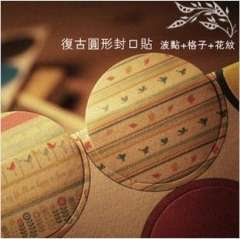 Min Order $10 Free Shipping New Arrival Stationery Vintage Circle Sealing Paste Polka Dot Decorative Pattern 165