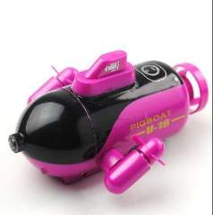The latest mini models Toys | Remote submarine simulation model (49MHz) plum red