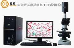 Liquid-based cell testing equipment manufacturers supply