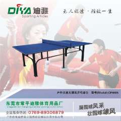 Natural marble outdoor table tennis table