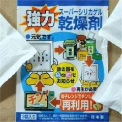 Japan imported three bags of food desiccant ( 0107 )