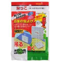 Japanese rice box natural insect repellent (C-308)