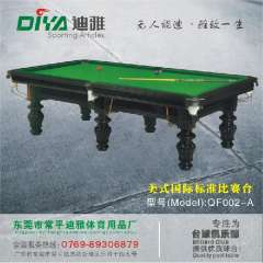 American table QF002-A